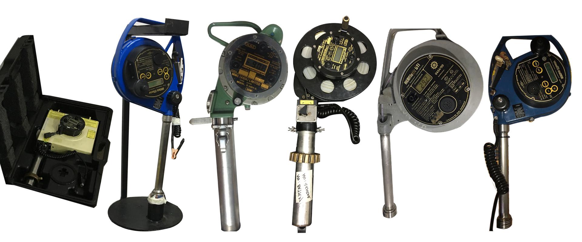 UTI equipment
